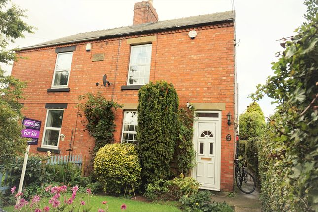 Thumbnail Semi-detached house for sale in Newcastle Street, Tuxford