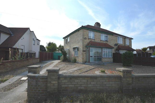 Thumbnail Semi-detached house for sale in Gurney Road, New Costessey, Norwich