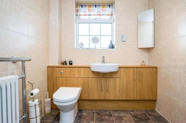 Ensuite of Meadow Court, Scruton, North Yorkshire DL7