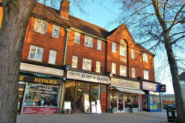 Thumbnail Flat to rent in Green Lane, Chislehurst