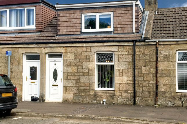 Thumbnail Terraced house for sale in 57 Drygate Street, Larkhall, South Lanarkshire