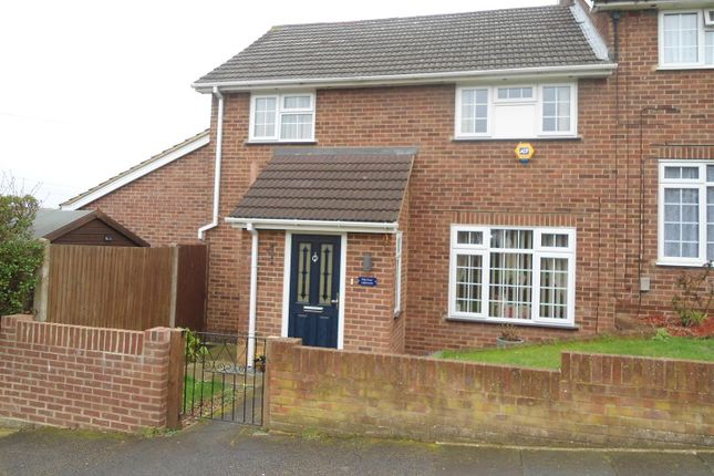 Thumbnail End terrace house to rent in Laburnum Road, Strood, Rochester