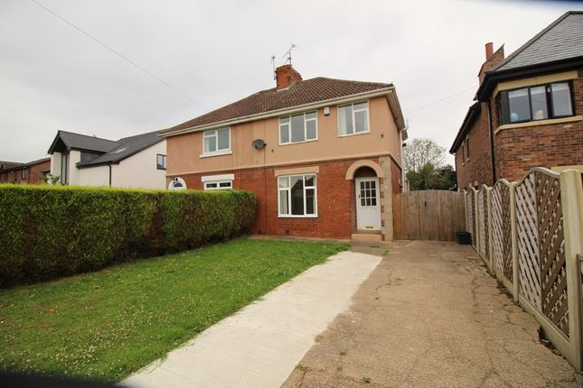 Thumbnail Semi-detached house to rent in Melton Road, Doncaster