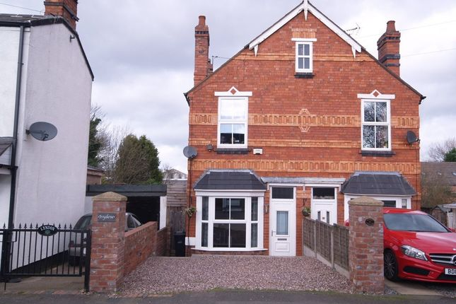 Thumbnail Semi-detached house for sale in Queen Street, Kingswinford