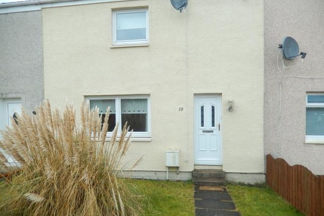 Thumbnail Terraced house to rent in Hunters Way, Kirkmuirhill, Lanark
