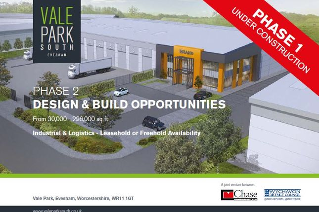 Thumbnail Industrial to let in Vale Park South, Evesham