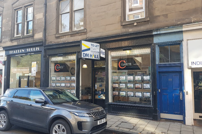 Thumbnail Retail premises to let in Roseburn Terrace, Edinburgh