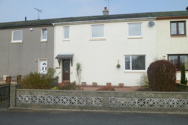 Thumbnail Terraced house for sale in Annandale Road, Moffat