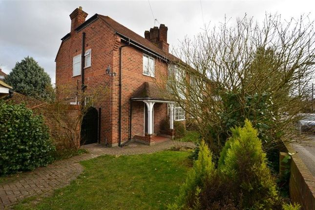 Thumbnail Property to rent in Court Drive, Hillingdon
