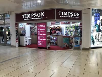 Thumbnail Commercial property to let in Metrocentre, Gateshead, Tyne & Wear
