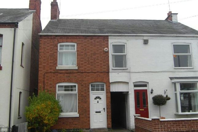 Thumbnail Terraced house to rent in James Street, Blaby, Leicester
