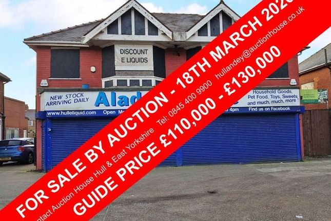Thumbnail Retail premises for sale in - 455 Endike Lane, Hull