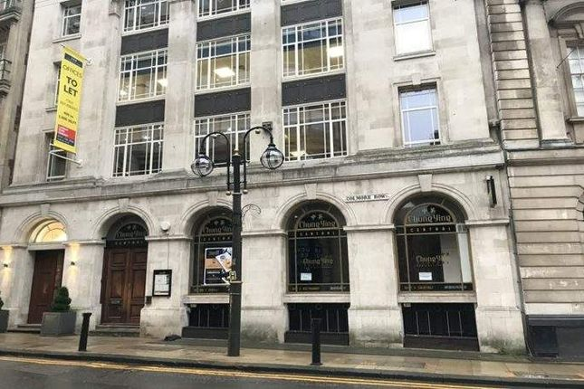 Thumbnail Leisure/hospitality to let in 126 Colmore Row, 126 Colmore Row, Birmingham