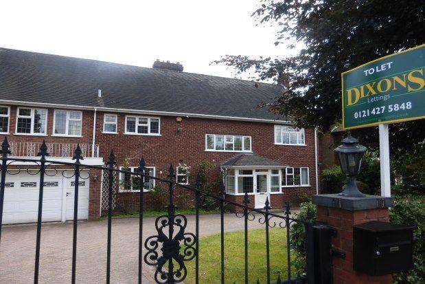 Thumbnail Detached house to rent in Hamilton Avenue, Birmingham