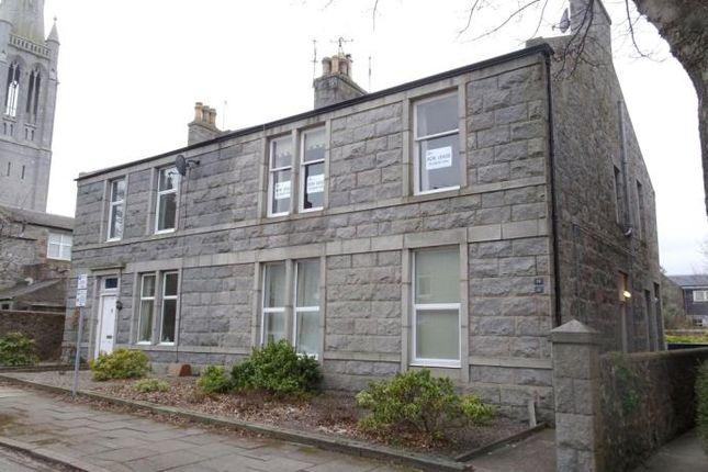 Cairnfield Place - Entrance