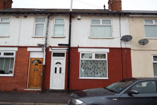 Thumbnail Property to rent in Smith Street, Mansfield