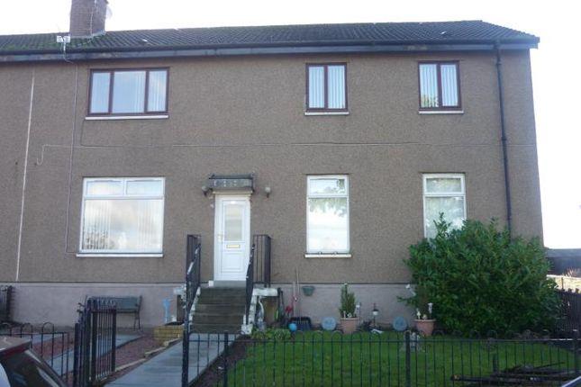 Thumbnail Flat to rent in Brownhill Avenue, Douglas, Lanark