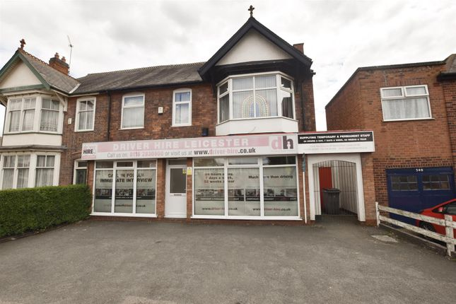 Thumbnail Property for sale in Aylestone Road, Aylestone, Leicester