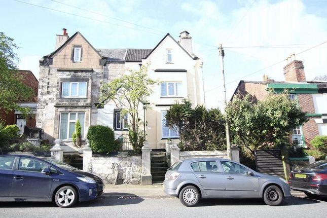 Thumbnail Semi-detached house for sale in Whetstone Lane, Birkenhead, Wirral