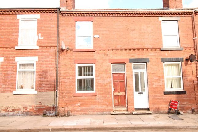 2 bed terraced house for sale in 15 Spansyke Street, Doncaster, South Yorkshire DN4
