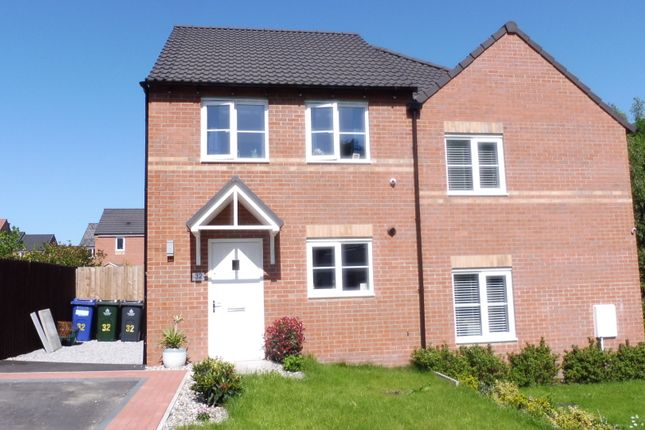 Thumbnail Semi-detached house for sale in Colliery Road, Denaby Main
