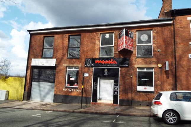 Thumbnail Restaurant/cafe to let in Pitsford Street, Jewellery Quarter