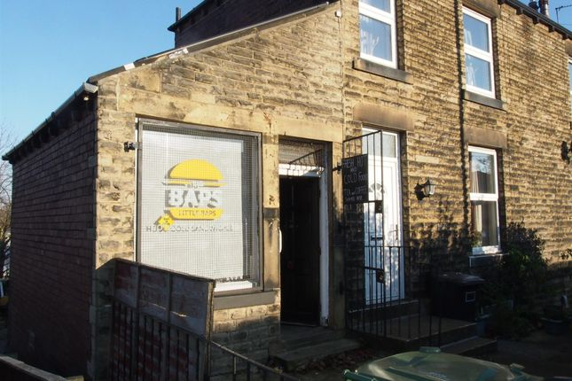 Commercial property for sale in Vacant Unit WF15, West Yorkshire