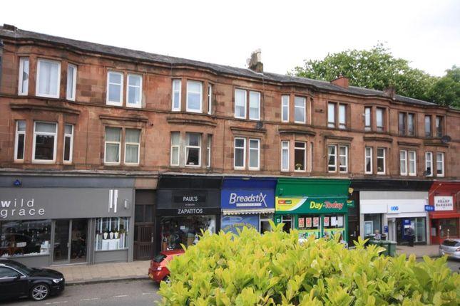 Thumbnail Flat to rent in Main Street, Uddingston, Glasgow