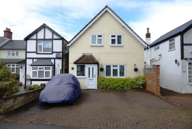 Thumbnail Detached house for sale in Ruxley Lane, West Ewell