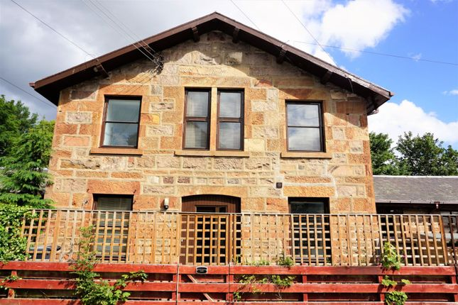 2 bed terraced house for sale in Ardgay IV24
