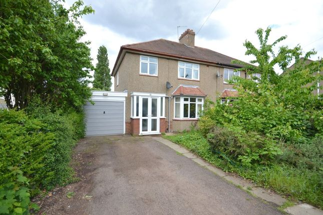 Thumbnail Semi-detached house to rent in Hardingstone Lane, Hardingstone, Northampton