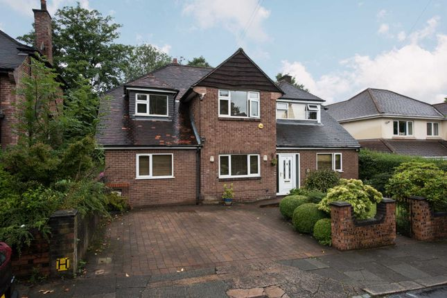 Thumbnail Detached house for sale in Oakwell Drive, Broughton