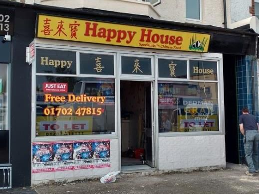 Thumbnail Retail premises to let in 1174, London Road, Leigh-On-Sea