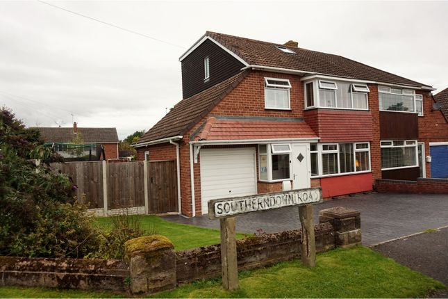 Thumbnail Semi-detached house for sale in Southerndown Road, Sedgley