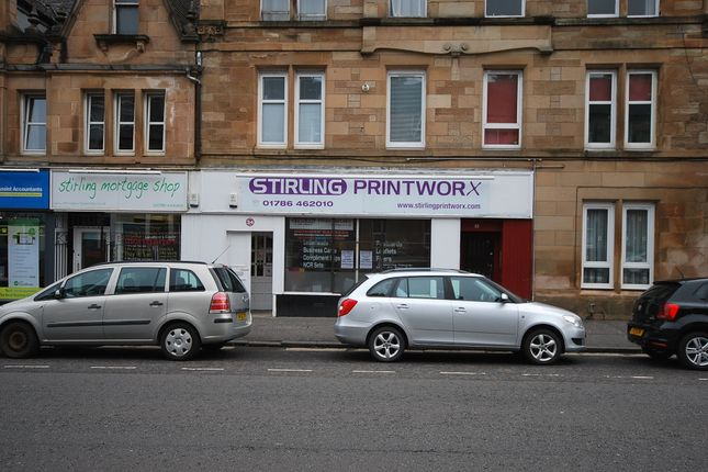 Thumbnail Retail premises for sale in Cowane Street, Stirling
