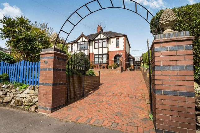 Thumbnail Semi-detached house for sale in Parkhall Road, Parkhall, Stoke-On-Trent
