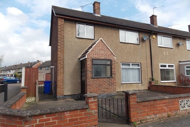 Thumbnail Semi-detached house to rent in Wyndale Drive, Ilkeston