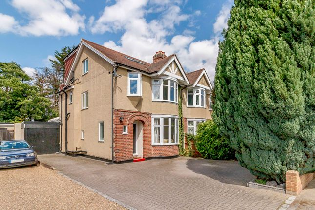 Front of Eastworth Road, Chertsey KT16