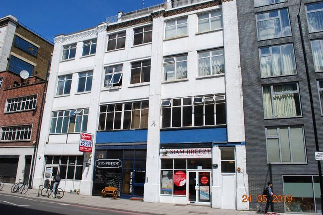 Thumbnail Office to let in 332B, Goswell Road, London