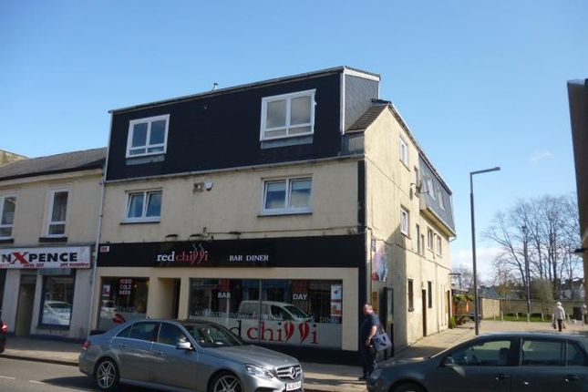 Thumbnail Flat to rent in Union Street, Larkhall