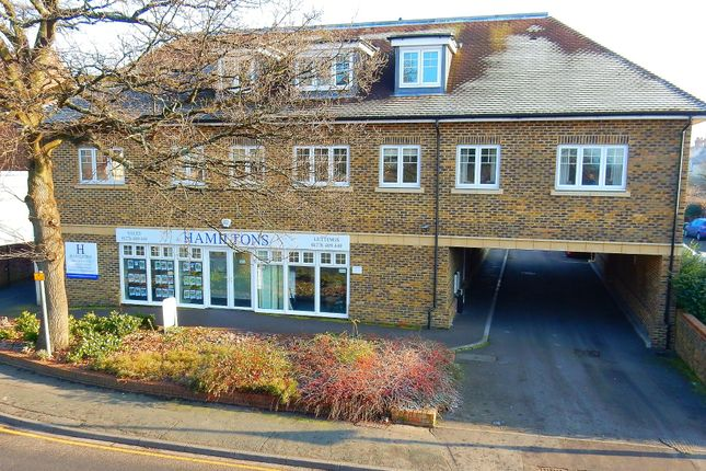 Thumbnail Flat for sale in Frimley Green Road, Frimley Green, Camberley