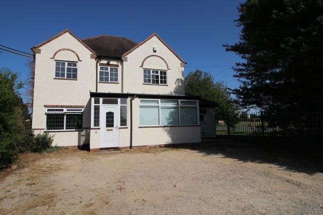 Thumbnail Detached house for sale in School Lane, Coven, Wolverhampton