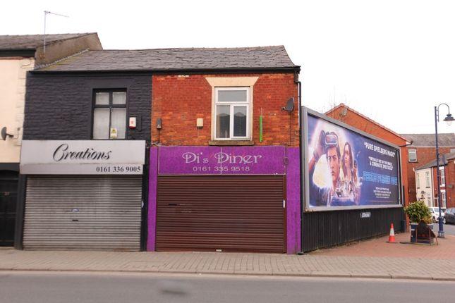 Thumbnail Flat to rent in Ashton Road, Denton, Manchester