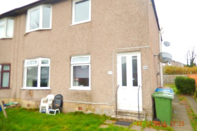 Thumbnail Cottage to rent in Croftfoot Road, Croftfoot, Glasgow