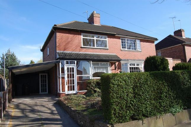 Thumbnail Semi-detached house to rent in Warstones Road, Penn, Wolverhampton