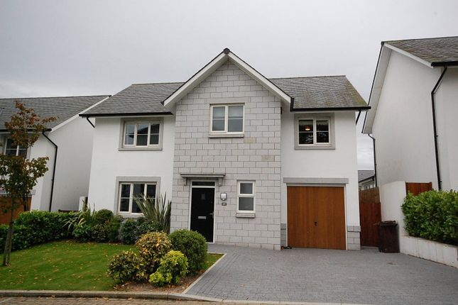 Thumbnail Detached house to rent in 127 Oakhill Grange, Aberdeen