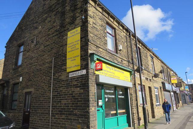 Thumbnail Restaurant/cafe for sale in Tong Street, Bradford