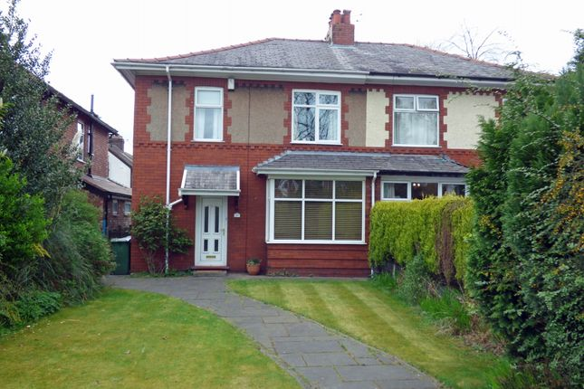 Thumbnail Semi-detached house for sale in Marple Road, Offerton, Stockport