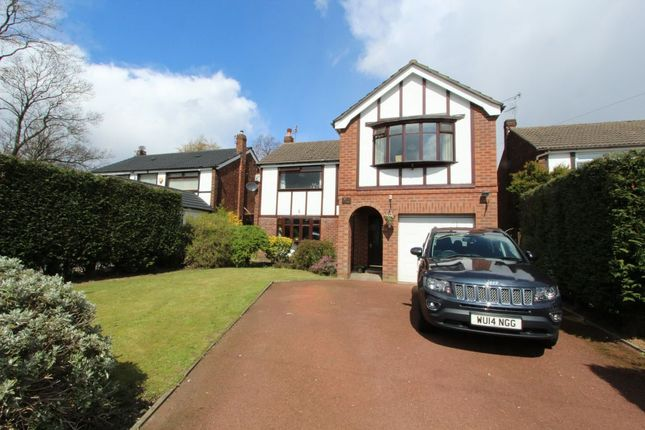 Thumbnail Detached house for sale in Highfield Close, Stockport