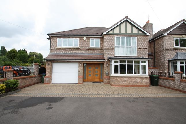 Thumbnail Detached house for sale in Ray Hall Lane, Birmingham